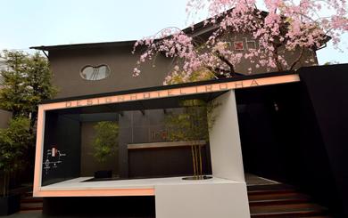 DESIGN HOTEL IROHA 六本木