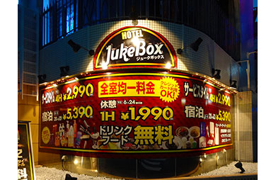 HOTEL JUKE BOX