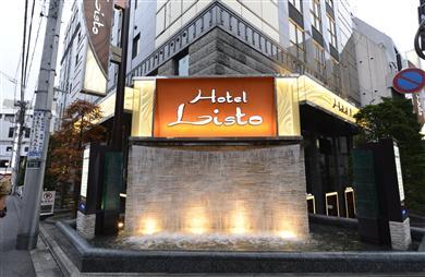 ホテル LISTO