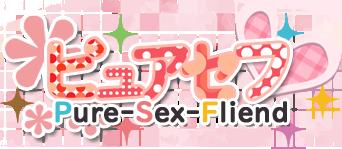 【2021年最新】セフレ募集向け出会い系サイトをランキング!セックスフレンド作りを攻略!